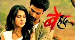Indian Tv serials Star Plus Zee Tv Serial Colors Tv Serials