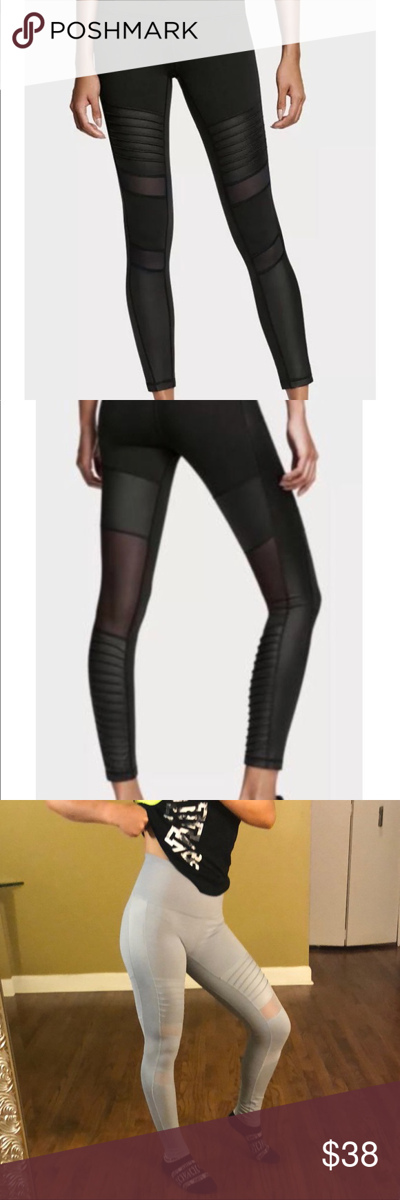 6b0ffa2ce8c23 Victoria Sport Moto Knockout Leggings These are gray, not black. Used stock  photos for