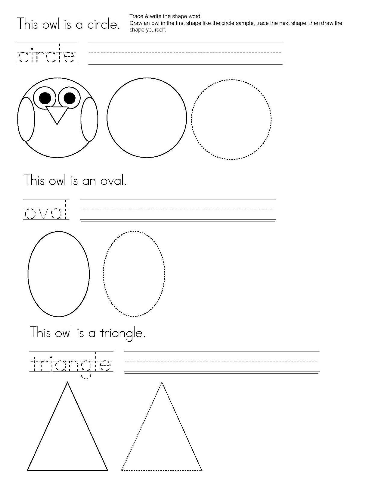 Samp1 Owls 1 236 1 600 Pixels