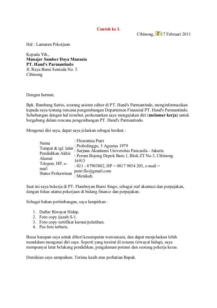 Https Ift Tt 2ohtwqu Surat Memohon Cuti Kerja Surat Memohon Cuti Sekolah Surat Mohon Cuti Kuliah Surat Mohon Android Technology Phone Apps Technology Review