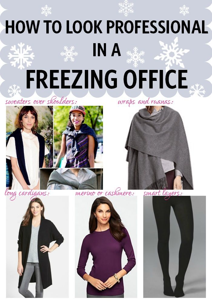 Brrr: Staying Warm in a Freezing Office | Work outfits, Layering ...