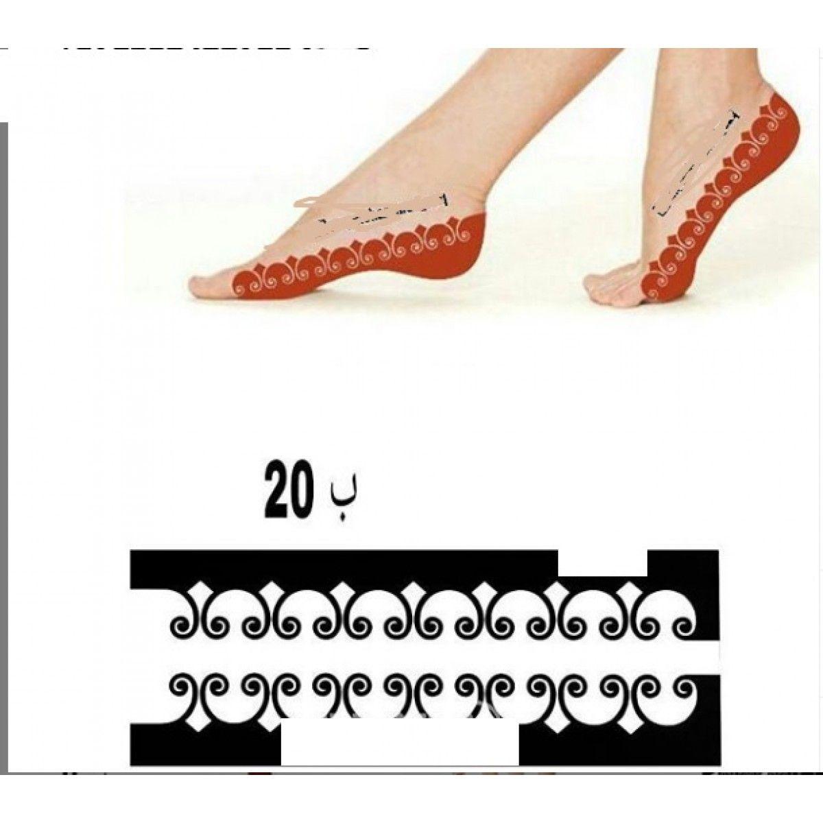 استيكر لليد نقش رقم 01 Kitten Heels Heels Fashion
