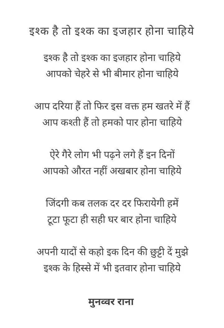 Pin by Tiffany Evans on dard-e-dil Pinterest Dil se, Hindi - living trust form