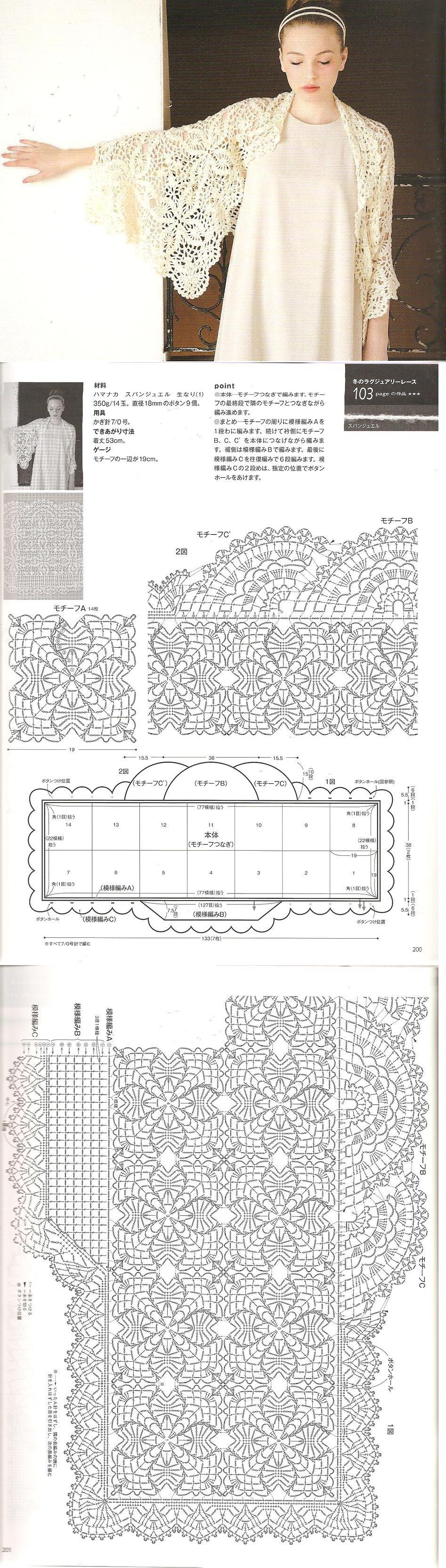 Pin de Miriam Maria Bianchi en Graficos crochet | Pinterest | Tops ...