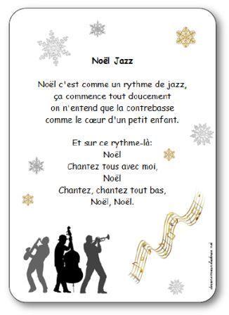 parole chanson noel jazz
