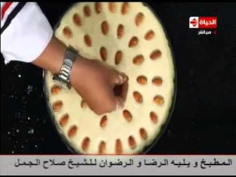 Basboussa البسبوسة Arabian Food Food Egyptian Food