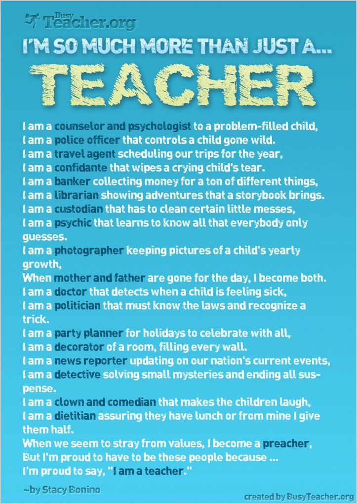 I AM more than a teacher! ALL of us do so much each day.