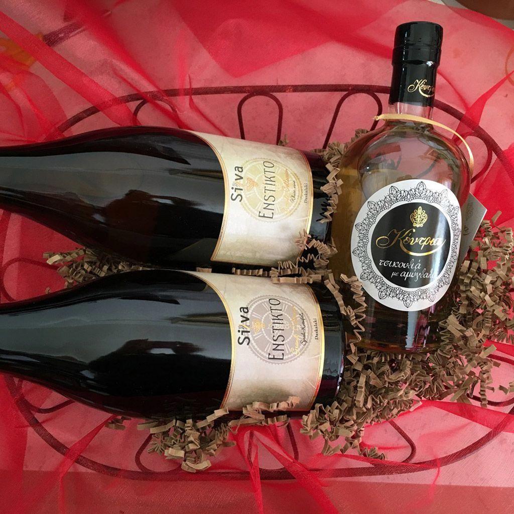 Enstikto Cretan Wine Tsikoudia With Almond Wine Cabernet Sauvignon Organic Wine