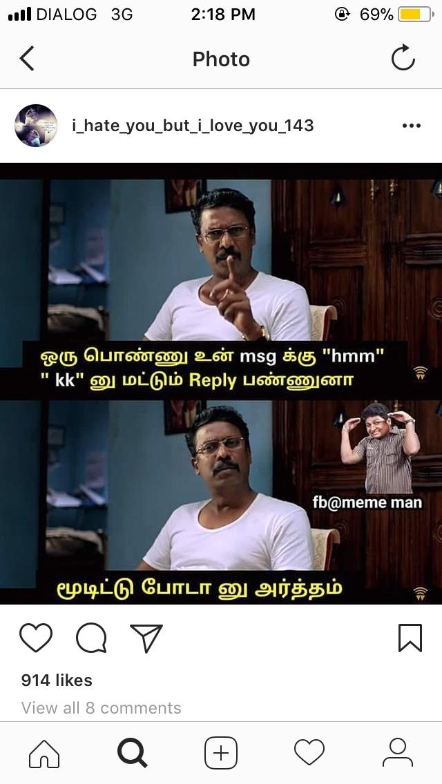 Unmai Unmai Unmayo Unmai Unmai Unmai Unmaikellam Unmai Love Memes Funny Tamil Comedy Memes Tamil Funny Memes