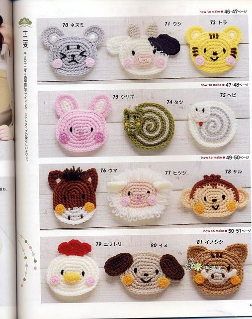 Crochet Zodiac illustrated small animal heads weave diagram | Free ...