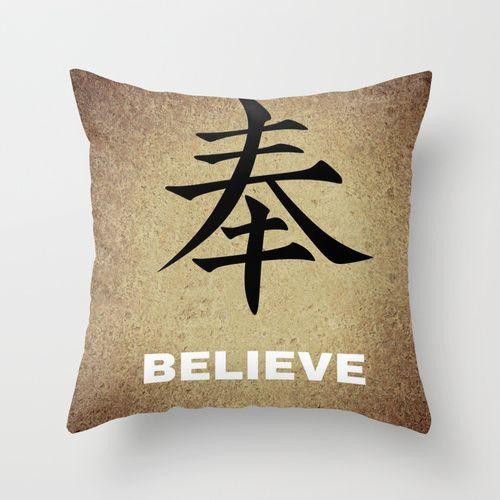 Believe_2015_0401 Throw Pillow