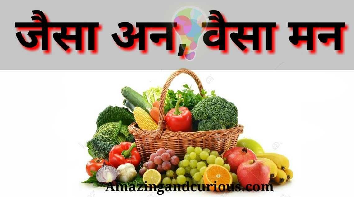 Health Nutrition Healthslogans Slogansinhindi À¤¸ À¤µ À¤¸ À¤¥ À¤¯ Slogans On Health And Nutrition In Hindi With Images Healthy Meals For Two Healthy Healthy Recipes