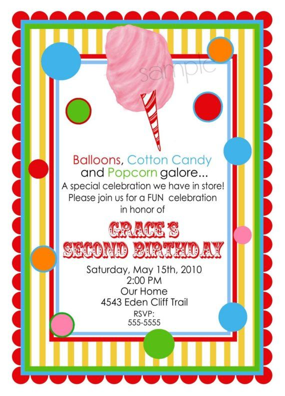 Circus Invitations Cotton Candy Carnival by LittlebeaneBoutique