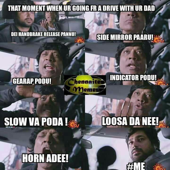 Tamil Meme Fb Sms Memes Funny Memes Funny