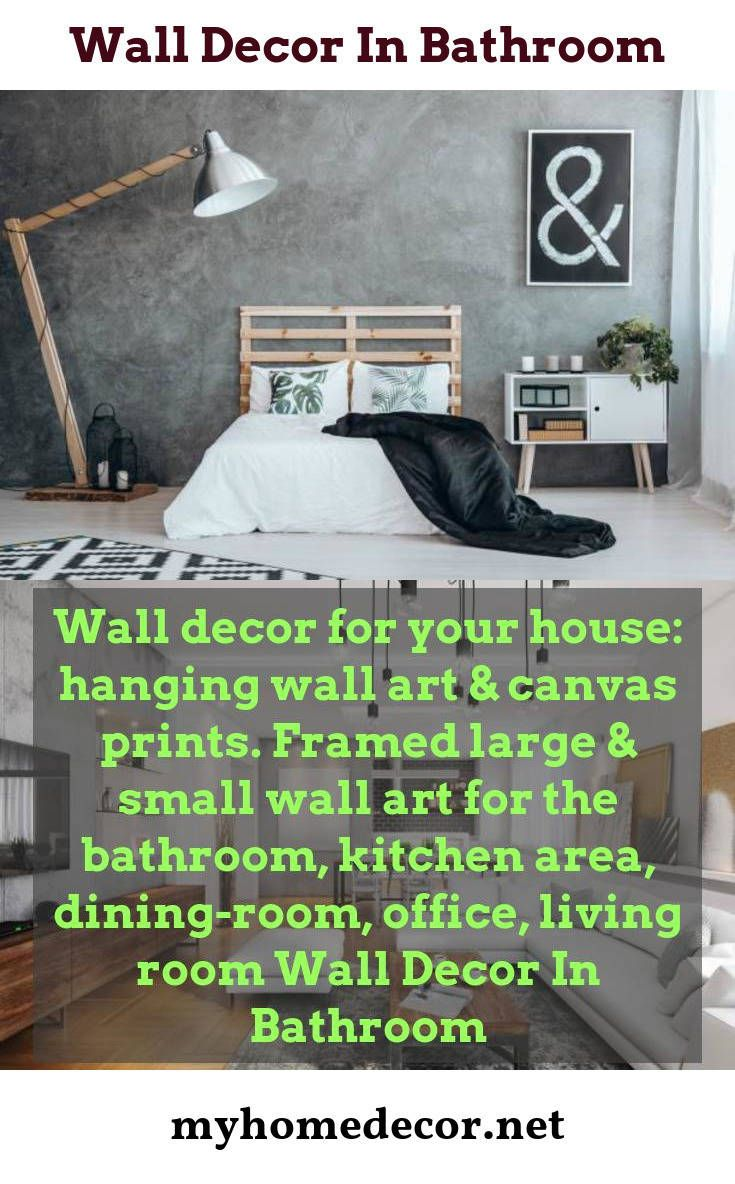 Wall decor for your house hanging wall art u canvas prints framed