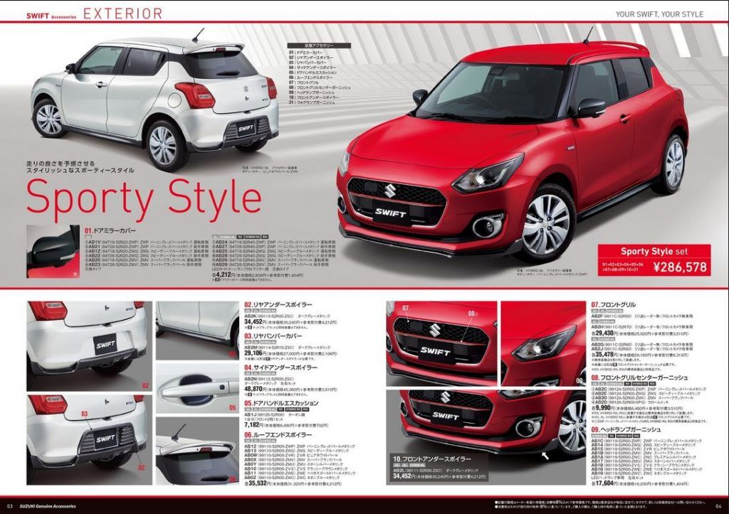 Suzuki Swift Accessories Brochures Revealed in Japan The