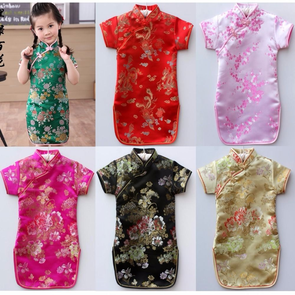 e6eda5b37 Children   Baby Girls Cheongsams Qipao Chinese Dress Kids Cloths CNY ...