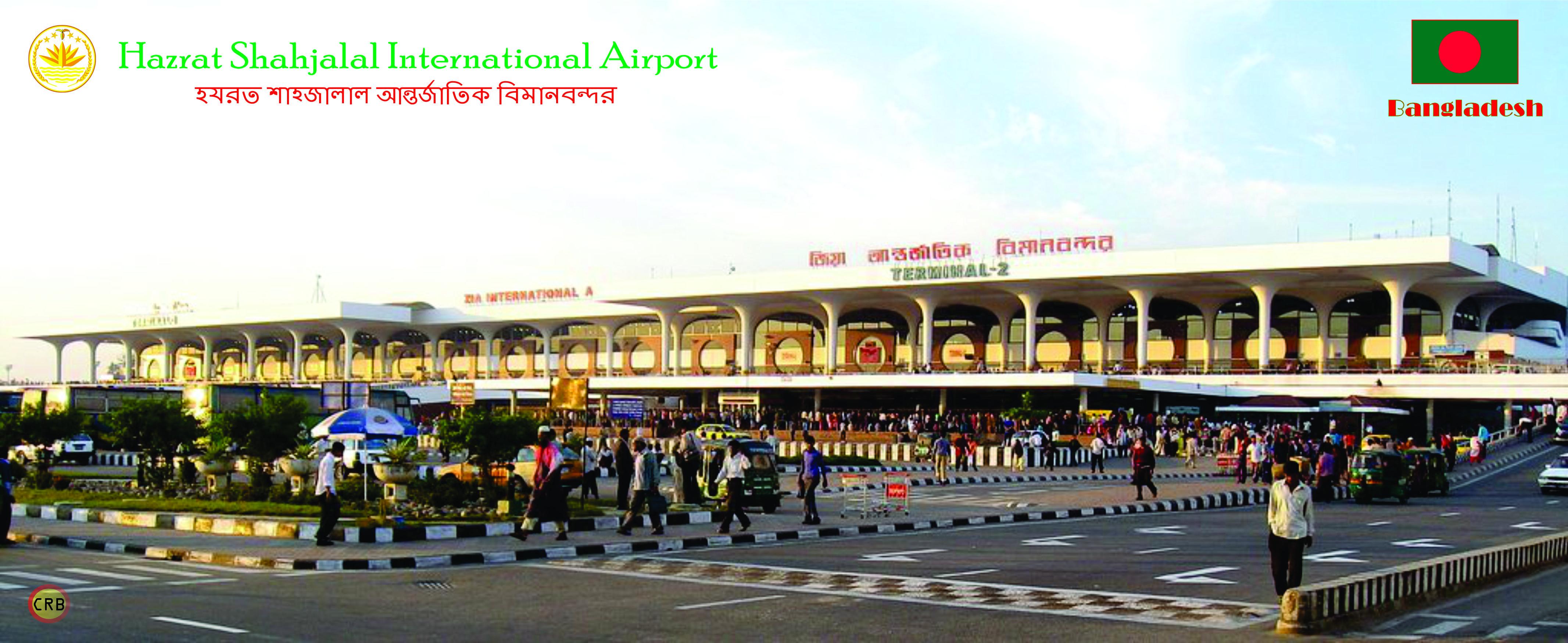 Bangladesh Airlines At Zia International Airport Dhaka Bangladesh International Airport National Airlines Dhaka