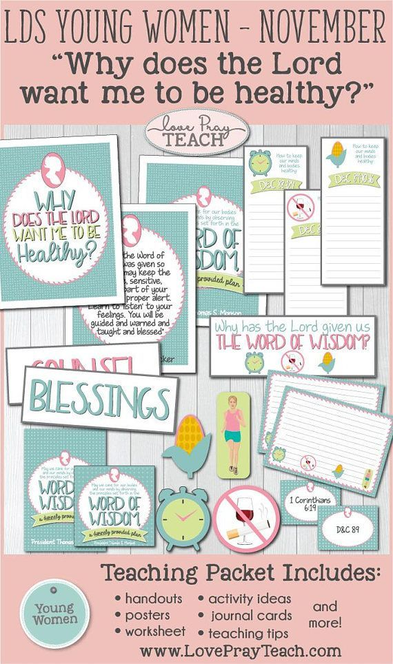 """Pin on LDS Young Women Follow Me"""" Youth Lesson Ideas"""