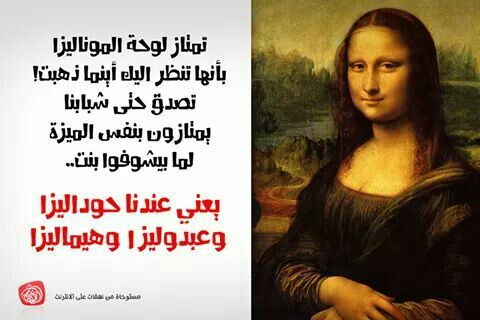 Leonardo Da Vinci May Have Painted Another Mona Lisa Now There S A Legal Battle Over Who Owns It Mona Lisa Leonardo Da Vinci Da Vinci Painting