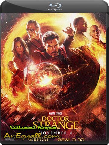 تحميل فيلم دكتور سترينج 2016 مترجم عربي Download Doctor Strange 2016
