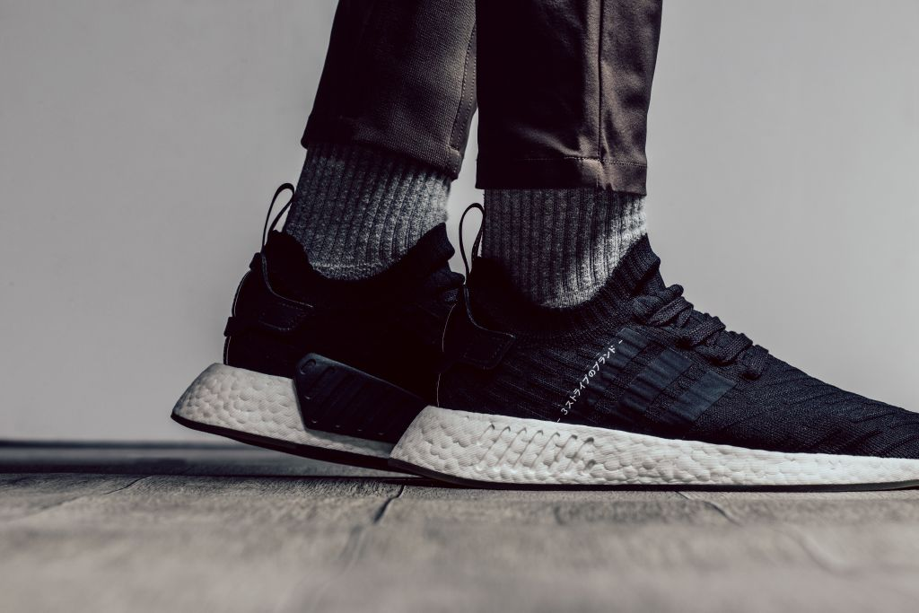 adidas originals nmd_r2 japan pack