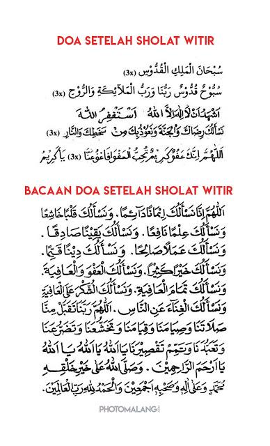 Download Doa Setelah Sholat Tarawih Witir Dan Bacaan Bilal Lengkap Kekuatan Doa Kutipan Agama Doa