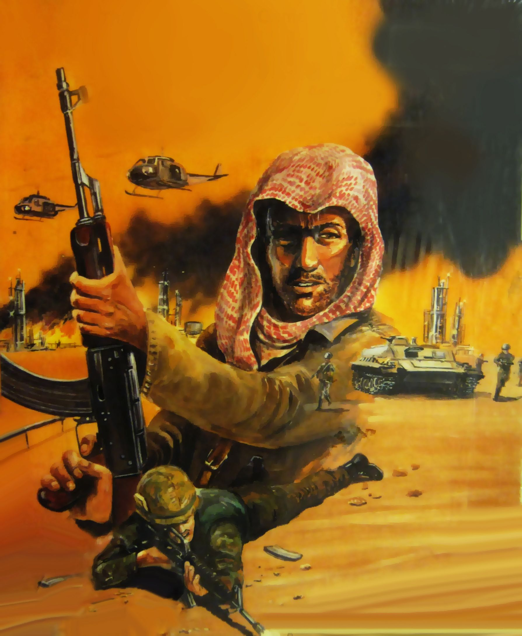 Persian Gulf Battle For The Middle East