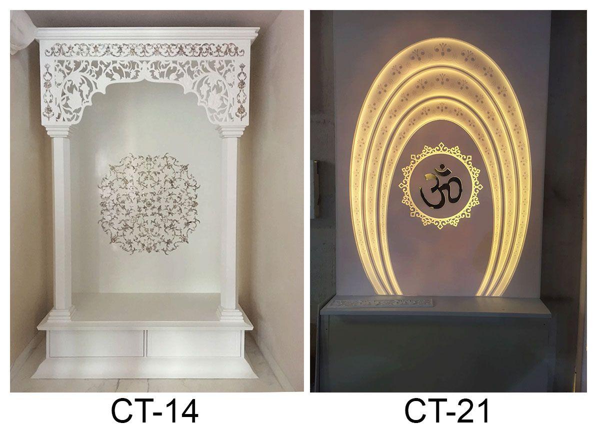 Corian Temple Design Pooja Room Design Ceiling Design Mandir Design