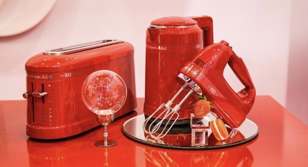 We Invite You To Explore The Latest In Kitchen Appliances Designs Makeitamarrick Marrickable Small Appliances Appliances Kitchen Aid