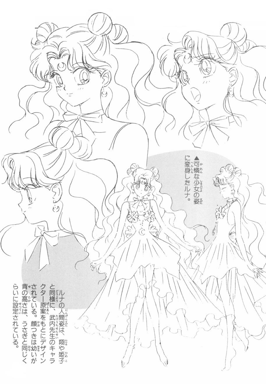 Silver Moon Crystal Power Kiss!: Photo