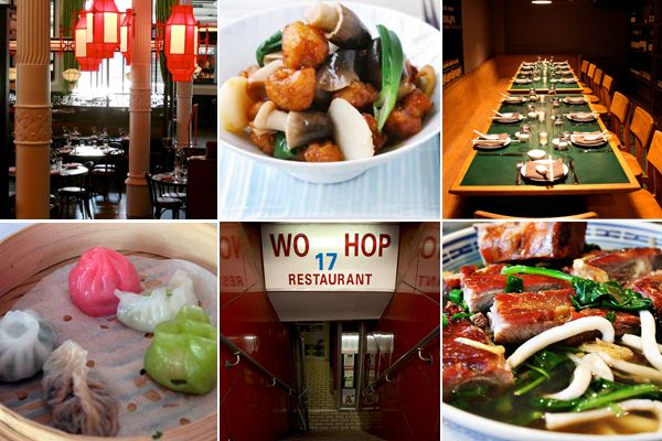 8 Great Chinese Restaurants For A Sit Down Feast Chinese Restaurant Best Chinese Restaurant Food