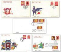 china stamps 1992 1993 1994 chinese new year first day covers with 12 - Chinese New Year 1994