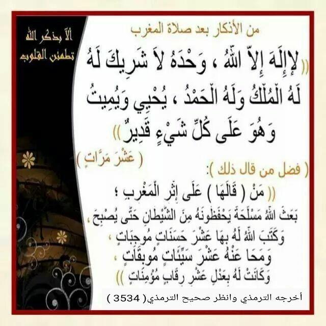 وجوه نضرة On Twitter Holy Quran Math Quran