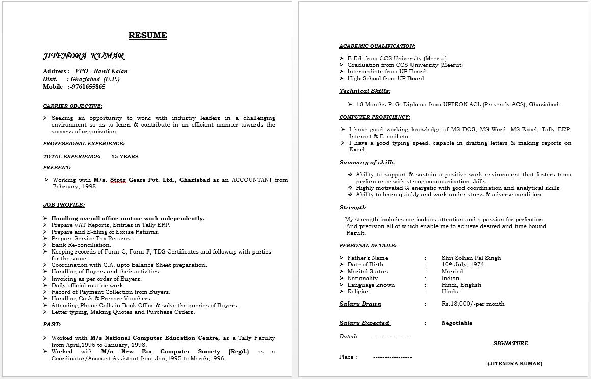accountant cum office administator resume
