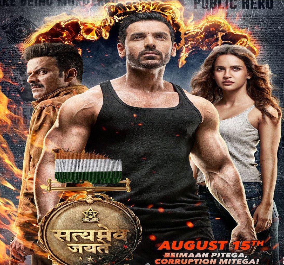 Free Bollywood Movies Subtitle Indonesia