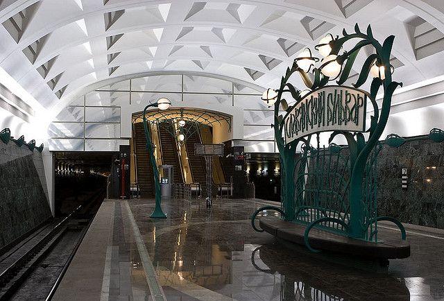The Moscow metro, Art Nouveau Architecture