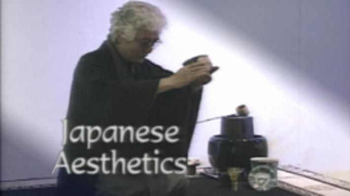 Japanese Culture: Japanese Aesthetics | The Arts | Classroom Resources | PBS LearningMedia
