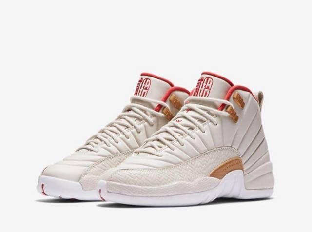 Pre+Order+New+Nike+Air+Jordan+12+GS+