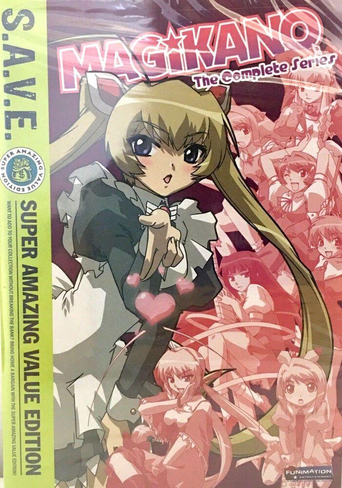 Magikano DVD The Complete Series Anime (2010, 2Disc Set