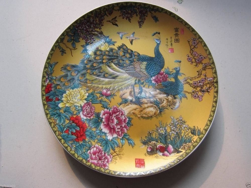 plato de porcelana amarilla pavo real de cerámica china chino antiguo(China (Mainland))