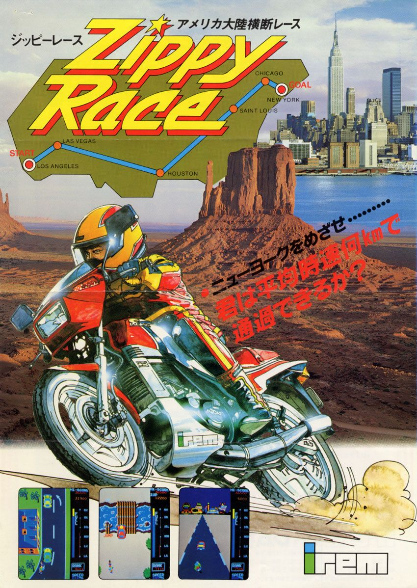 The Arcade Flyer Archive Video Game Flyers Zippy Race
