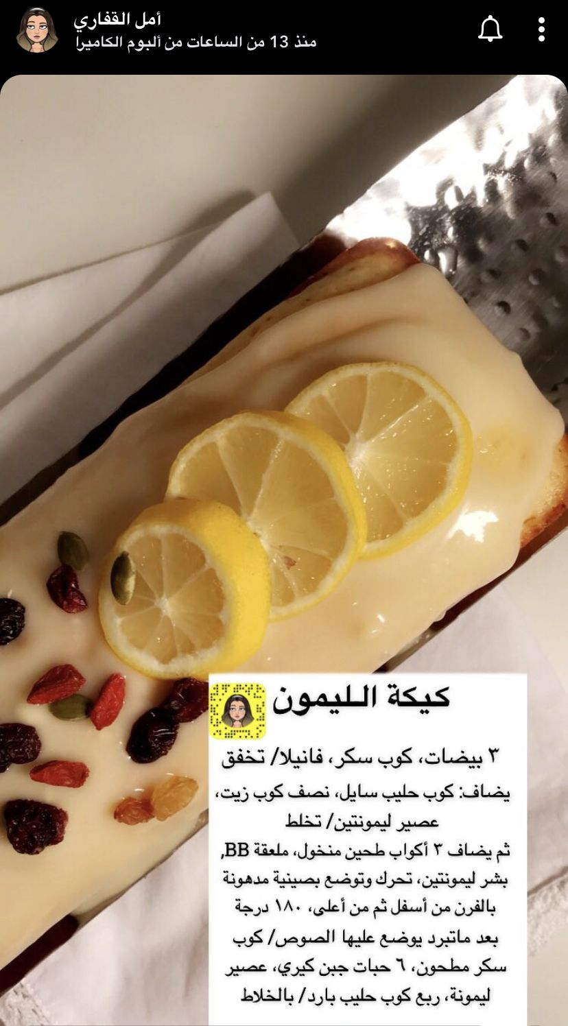 Pin By Tahani Mohammad On Cooking Recipes Cooking Recipes Recipes Food