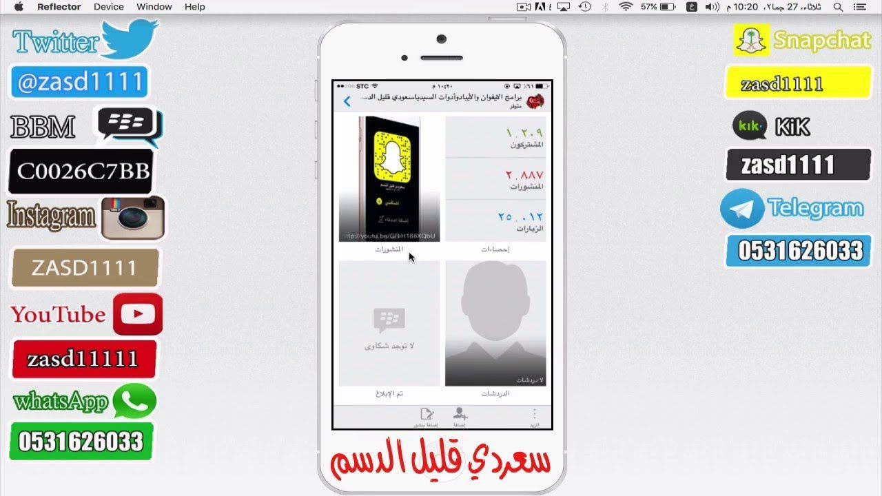 تحديث تطبيق Bbm يمكنك من حذف الرسائل من الجهازين المرسل والمستقبل الرسالة Electronic Products Phone