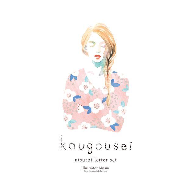 光合成柄 うつろいレターセット/watercolor,girl,illustration,flower,fashion