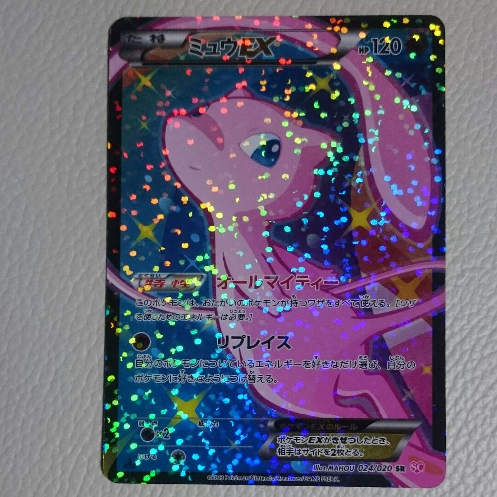Pokemon Card Shiny Collection Mew Ex Sr 1ed Japanese Pokemon Pokemon Pokemon Cards Japanese