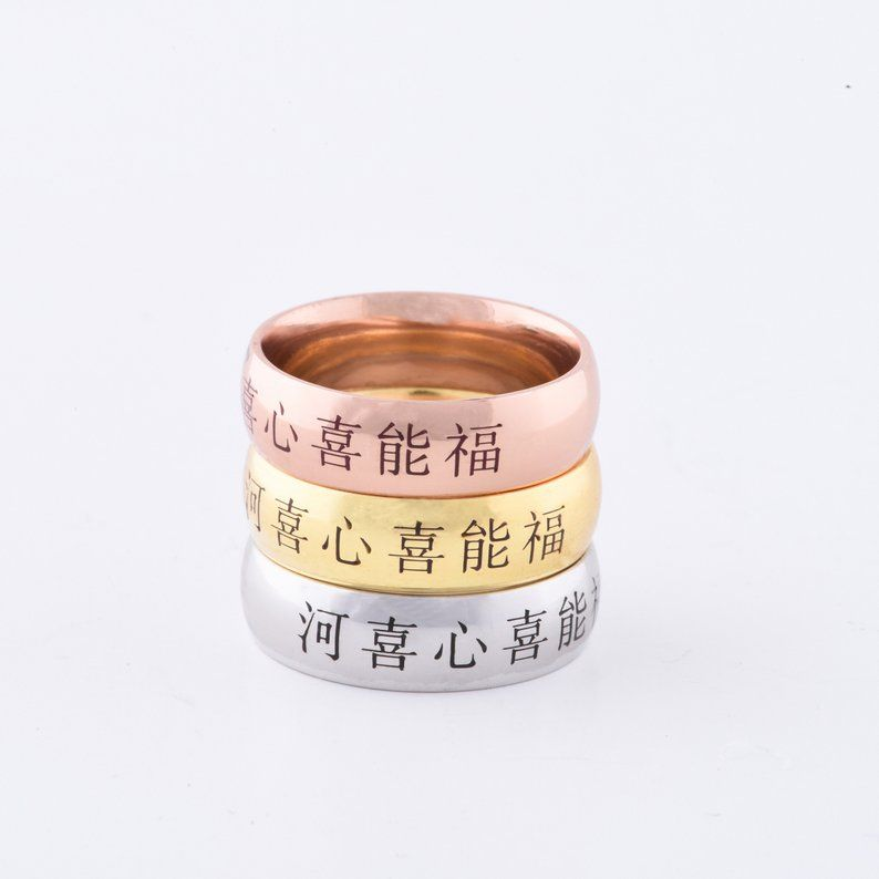 Chinese Ring 14K Solid Gold, Chinese Engrave Name Gold Ring, Chinese Symbol Ring, Enamel Ring for Woman, Gold Ring for Woman, Gold Name Ring