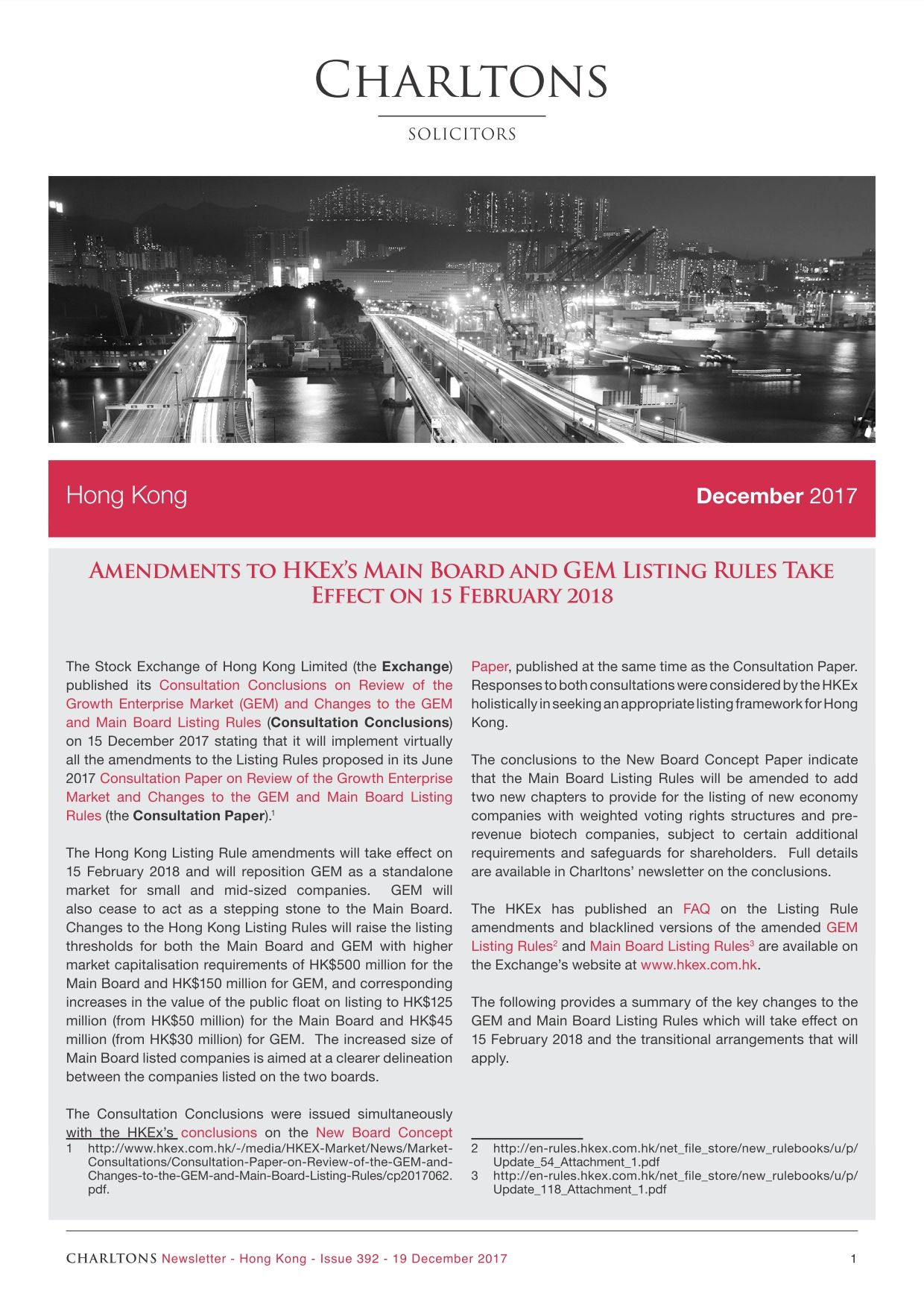 Amendments To Hkex S Main Board And Gem Listing Rules Take Effect On 15 February 2018 With Images Maine List