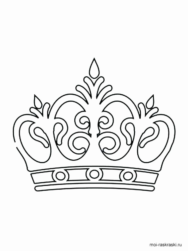 Princess Crown Coloring Page Inspirational Princess Crown