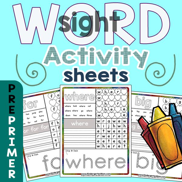 Free Dolch 220 Sight Word Worksheets for Preschool. Each of these ...